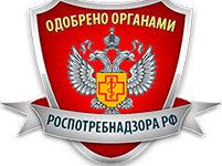 СанЭпидемСтанция города Уфы, ООО «МАГНУМСЕРВИС»