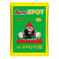 Анти-Крот гранулы защиты от кротов (50 гр): инструкция по применению и отзывы