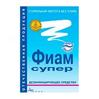 Фиам Супер дезинфицирующее средство (50 гр): инструкция по применению и отзывы