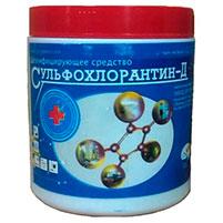 Сульфохлорантин Д дезинфицирующее средство (1 кг): инструкция по применению и отзывы