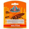 Мелок Абсолют для уничтожения насекомых: инструкция по применению и отзывы от покупателей