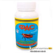 Инсектицидное средство ФАС для дезслужб (100 гр): инструкция по применению и отзывы покупателей