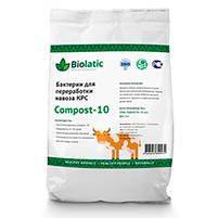 Бактерии для переработки навоза КРС Biolatic Compost-10: инструкция по применению и отзывы от покупателей