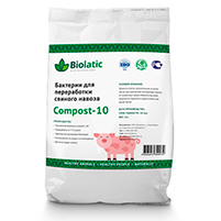 Бактерии для переработки навоза свиней Biolatic Compost-10: инструкция по применению и отзывы от покупателей