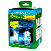 Биоактиватор Атмосбио для септиков и выгребных ям (600 гр): инструкция по применению и отзывы от покупателей