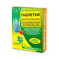 BioExpert шипучие таблетки для очистки септиков (4 шт): инструкция по применению и отзывы от пользователей