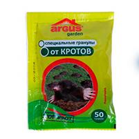 Argus garden гранулы от кротов 50 грамм (в пакете)
