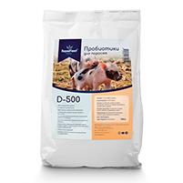 Пробиотики для поросят D-500