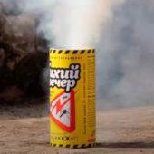"""""""Тихий вечер"""" - инсектицидная дымовая шашка против комаров, мух, тараканов, клопов (Видеообзор)"""
