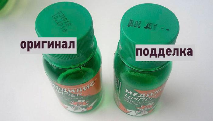 """Отличие маркировок на флаконах 50 мл настоящего и фальшивого препарата """"Медилис Ципер"""""""